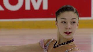 Анна Фролова Короткая программа Девушки Первенство России по фигурному катанию среди юниоров 2020