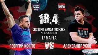 видео Результаты российских кроссфит-атлетов по итогам CrossFit Open 2018