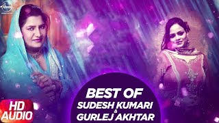 Best of Sudesh Kumari and Gurlez Akhtar | Special Punjabi Song Collection | Speed Records