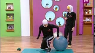 رياضة خاصة للمرأة الحامل - Roya   fitness one