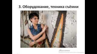 4 шага к профессиональным фотографиям (уроки фотографии)