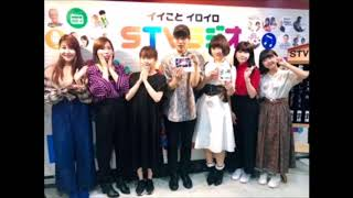 2018年6月16日放送 STVラジオ「ぽっぷんミーティング!」に出演.