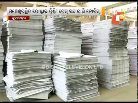 Centre's Decision To Shut Down India's 'Only' Postal Printing Press Raises Concerns