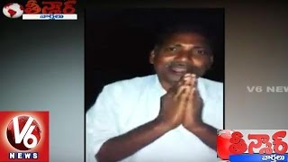 Drunk Man Funny Whatsapp Video To AP CM Chandrababu Naidu || Teenmaar News