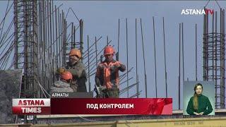 Нарушения строительных норм выявили при возведении двух пожарных депо в Алматы