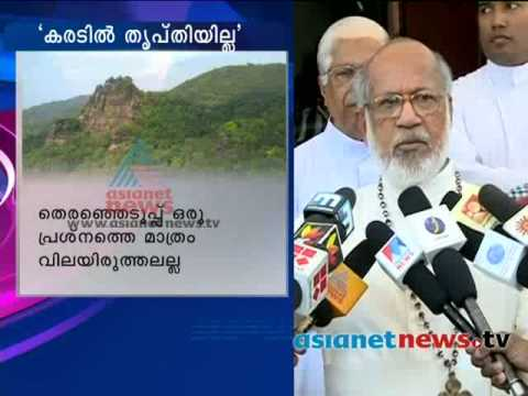 Asianet News@1pm 11th March 2014 Part 1