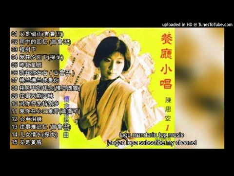 15 Lagu Mandarin Masa Lalu /by Sian Chen -陈思安-part 1
