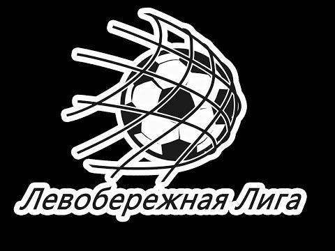 лига звезд левобережный банк российском… Узнать