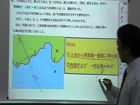 2012年度千葉県公立高校前期入試「数学」の正解と解説