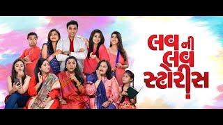 Новый индийский фильм 2021 / Любовные истории / Индийский фильм 2021 / 2 Серия #Bollywood Live