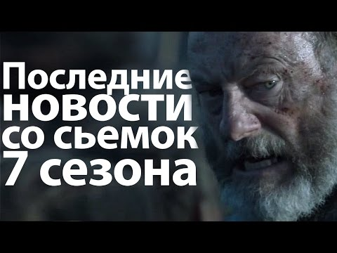 """""""The Real War is Between the Living and The Dead: Game of Thrones Season 6: Official Trailer (HBO)"""