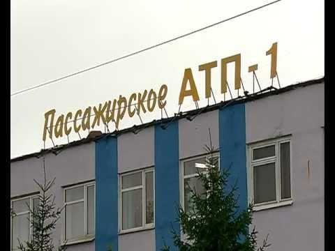 В Рыбинске с ПАТП №1 угнали автобус