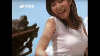 【岩田さゆり】伊藤園 梅涼み「夏の元気」篇 岩田さゆり 動画 16