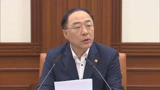 """홍남기 """"개도국 특혜 유지 고민…쌀 관세는 유지"""" / …"""