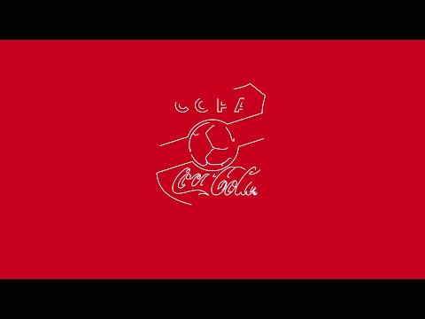 Copa Coca-Cola Nigeria 2017 – What to Expect