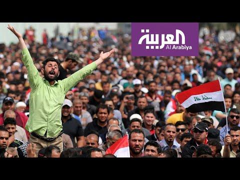 مقتل ناشطين عراقيين على أيدي مجهولين  - نشر قبل 4 ساعة
