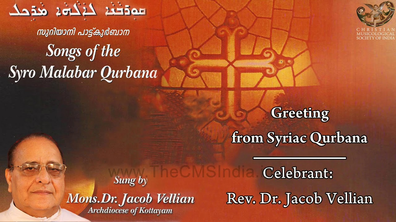 Aramaic Project 80v Greeting In Syriac Qurbana Youtube