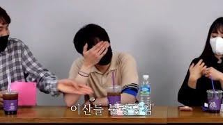 [B1A4 산들] 비원에이포 마이너스의 손 이산들