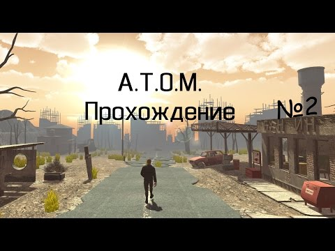 A Post Nuclear RPG ATOM (Прохождение)#2 - Грибочки