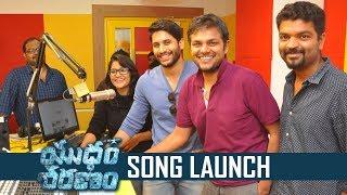 Yuddham Sharanam Movie Song Launch   Chay Akkineni   Srikanth   Lavanya Tripathi  TFPC
