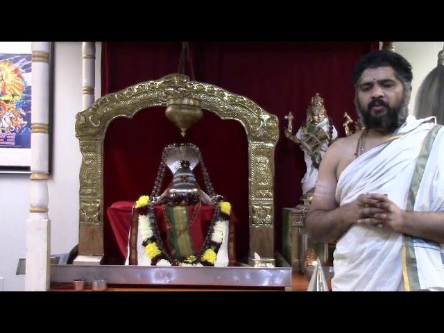 Karthika Masam, Day 27, Mahanyaasa Poorvaka Rudra Abhishekam | December 11, 2020