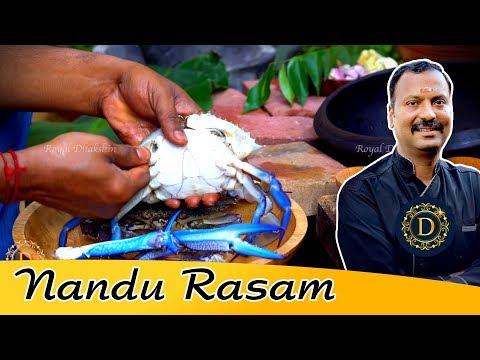 நண்டு ரசம் | Blue Swimmer Crab Soup |Nattu Nandu Rasam thumbnail