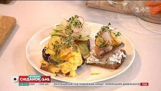 Готуємо прості і смачні скандинавські смореброди