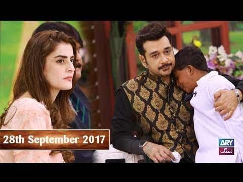 Salam Zindagi With Faysal Qureshi Guest: Amna Malik & Zia Awan  - 28th September 2017