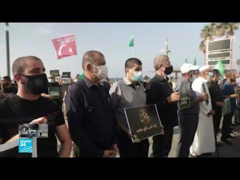 احتجاجات في دول عربية وإسلامية تنديدا بالرسوم الكاريكاتورية للنبي محمد