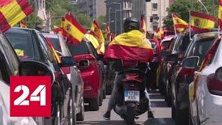Испания готовится открыть границы для туристов - Россия 24