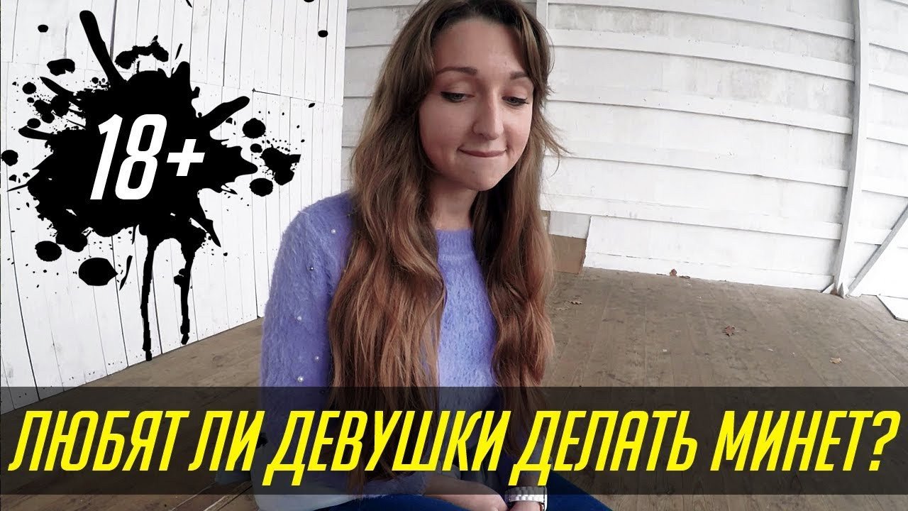 devushki-lyubyat-sosat-i-zaglativat-ves-chlen-mnenie-devushek