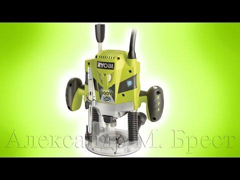 Ryobi ERT 1400 RV (фрезер)