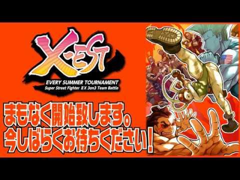 【スパIIX】 X-EST 3on3