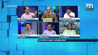 Shouldn't We Teach The Bully A Lesson?| Super Prime Time| Part 2| Mathrubhumi News