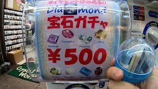 Jewel Capsule Toy Machine Real Diamond Gacha