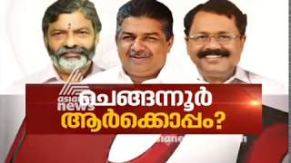 Chengannur bye-election : Candidates in News Hour | Asianet News Hour 22 Mar 2018