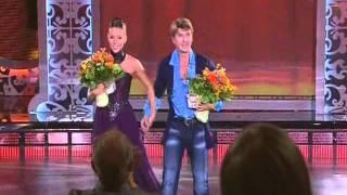 Шоу Болеро, Ягудин и Кретова / Show Bolero, Yagudin and Kretova (La Haine)