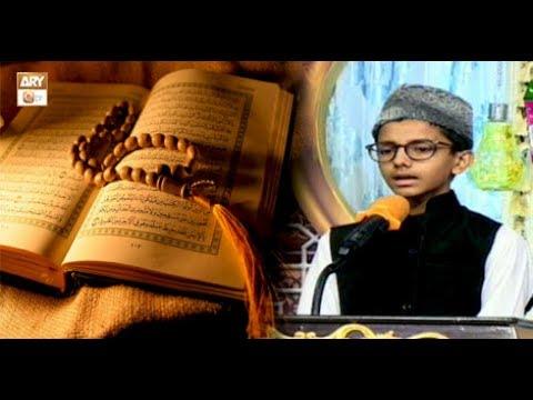 Bache Ki Dilsooz Awaz Me Tilawat E Quran