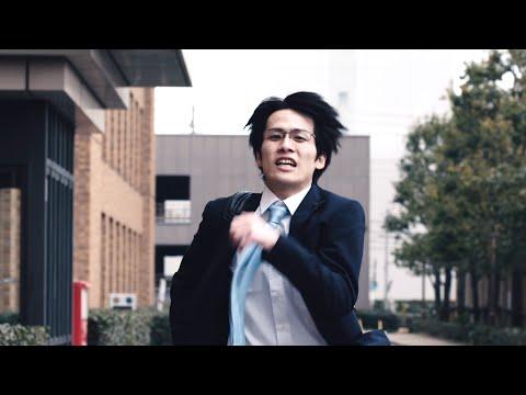 徳島県職員採用PV「戦う公務員」