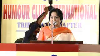 Address by Lakshmi - Actor l Humour Club International Triplicane Chapter l 35th Anniversary