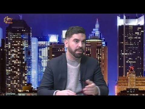 Sitdown with Rafael L Espinal Jr. - Candidate for NYC Public Advocate