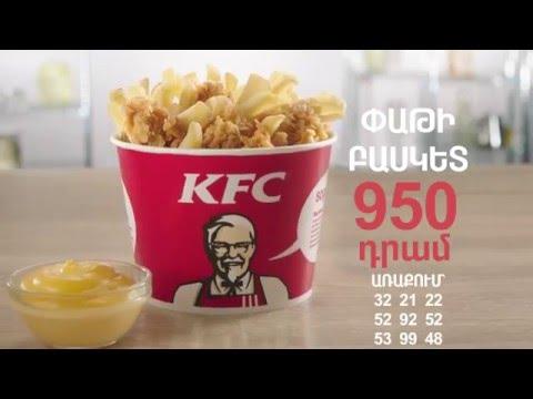KFC Paty Bucket