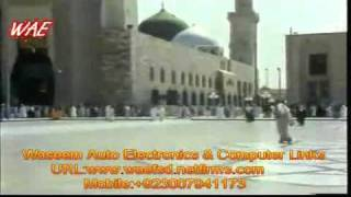Masjid Nabvi Ki Tameer Aur Tose (Urdu) Part1.flv