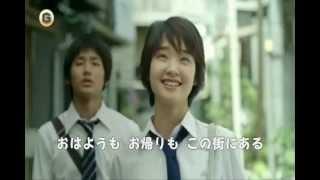 剛力彩芽さんと野村周平さんが出演する 積水ハウスCFシリーズです。 高...