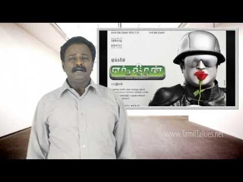 Vijay's Thupakki BREAKS RECORD !!!