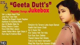 Geeta Dutt's Popular - Video Songs Jukebox (HD) Hindi Old Bollywood Songs.