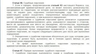 видео Статья 70 67-ФЗ. Порядок определения результатов выборов