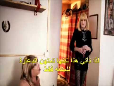 Algerian Transsexual Prostitute Prostituée Transexuelle