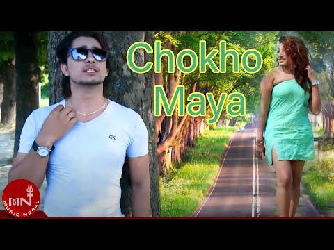 New Nepali Classical/Adhunik Song 2072/2015 || CHOKO MAYA LAKAI HO || Rupak Dotel HD