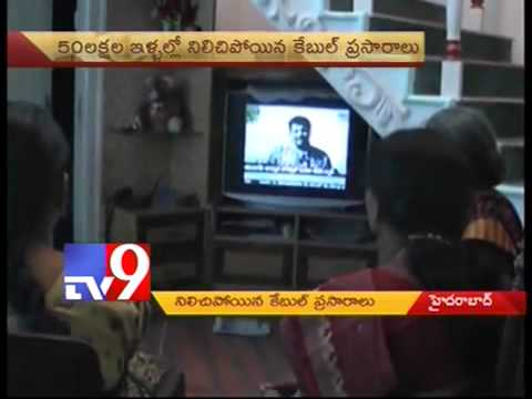 Hyderabad and Vizag Cable services cut as deadline for Set Top boxes ends - Tv9